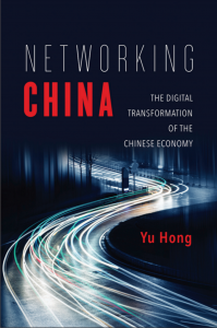 networking_china_cover